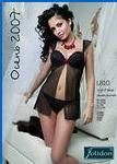 блузок 2012 интернет магазин женской одежды твоё нас